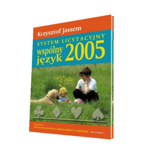 Wspólny Język 2005